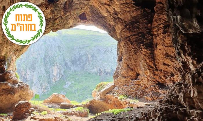 7 טיולי שטח באזור הכנרת - אקסטרים שטח עולמי