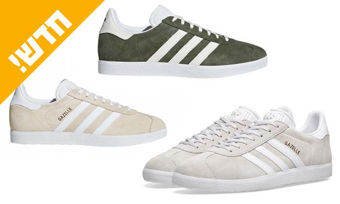 2 נעליים לגברים אדידס adidas