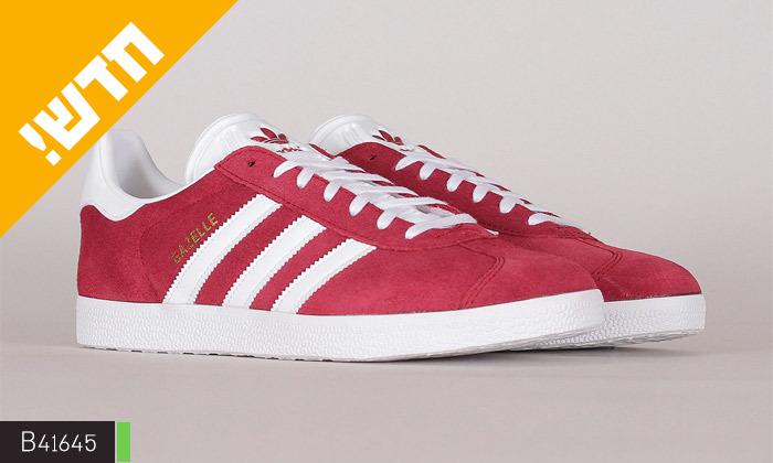 3 נעליים לגברים אדידס adidas