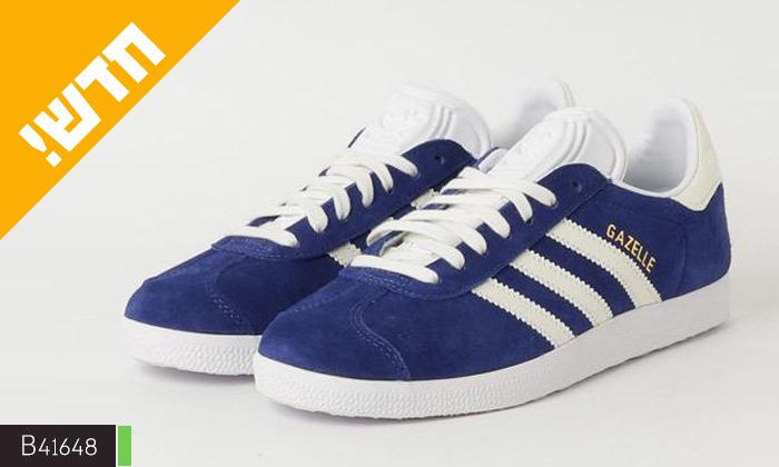 5 נעליים לגברים אדידס adidas