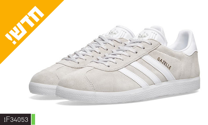 7 נעליים לגברים אדידס adidas