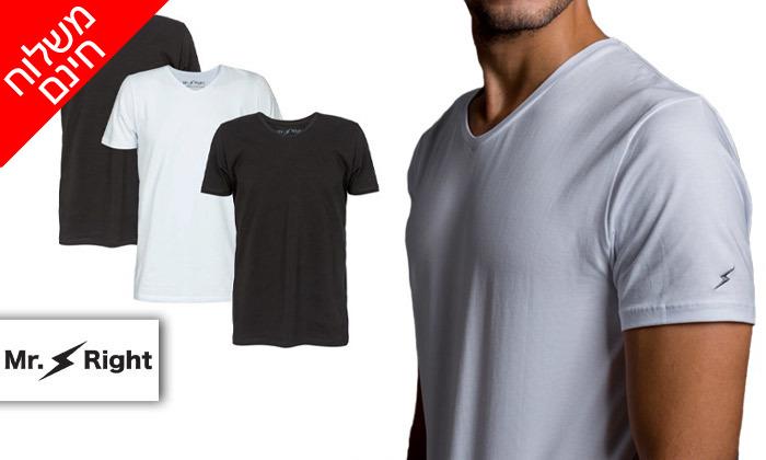2  6 חולצות טי שירט לגברים Mr. Right , משלוח חינם