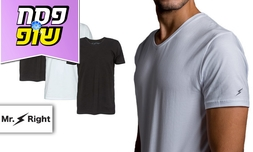 3 חולצות טי שירט לגבר