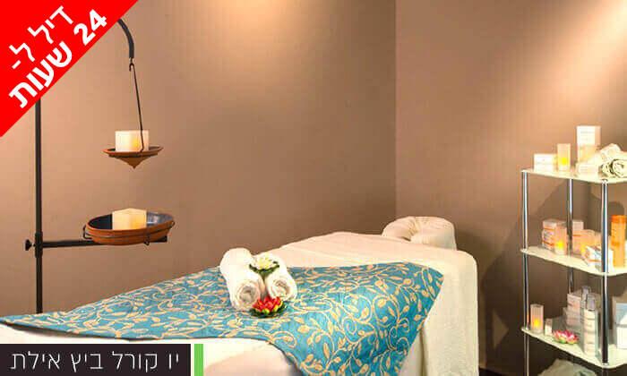 18 דיל ל-24 שעות: חבילת ספא עם עיסוי במגוון בתי מלון לבחירה ברחבי הארץ