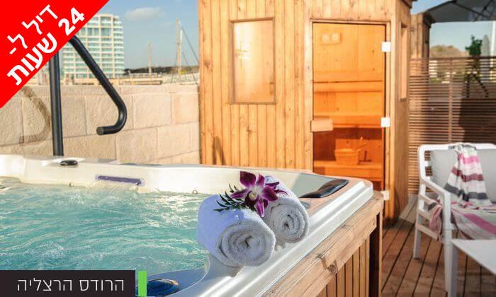 11 דיל ל-24 שעות: חבילת ספא עם עיסוי במגוון בתי מלון לבחירה ברחבי הארץ