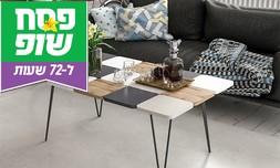 שולחן סלון LEAF
