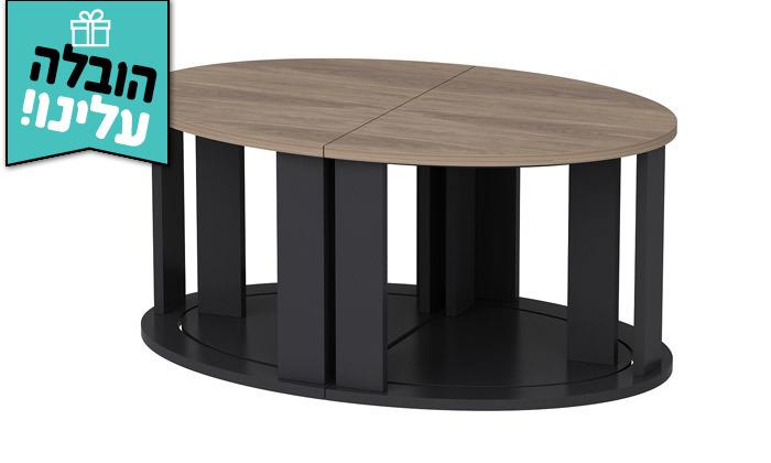 4 שולחן סלון אובלי TUDO DESIGN - משלוח חינם