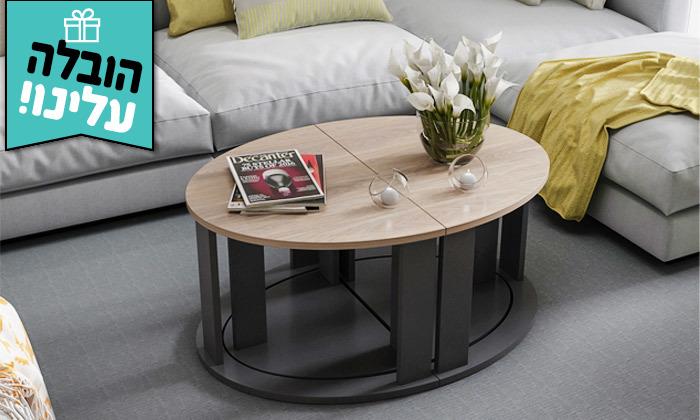 10 שולחן סלון אובלי TUDO DESIGN - משלוח חינם