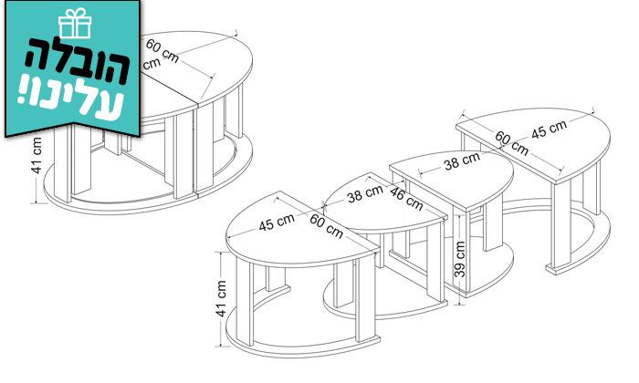 7 שולחן סלון אובלי TUDO DESIGN - משלוח חינם