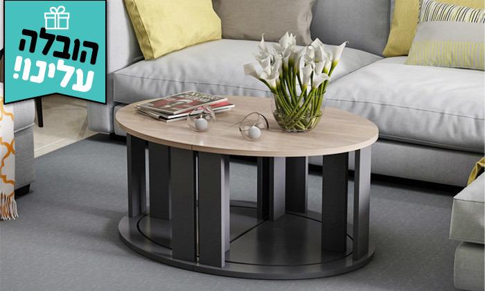 3 שולחן סלון אובלי TUDO DESIGN - משלוח חינם