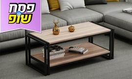 שולחן סלון LESA