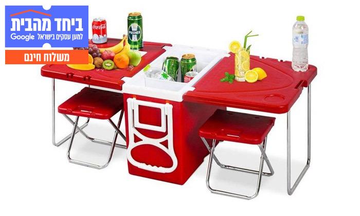 4 צידנית 28 ליטר הנפתחת לשולחן עם 2 כיסאות - משלוח חינם