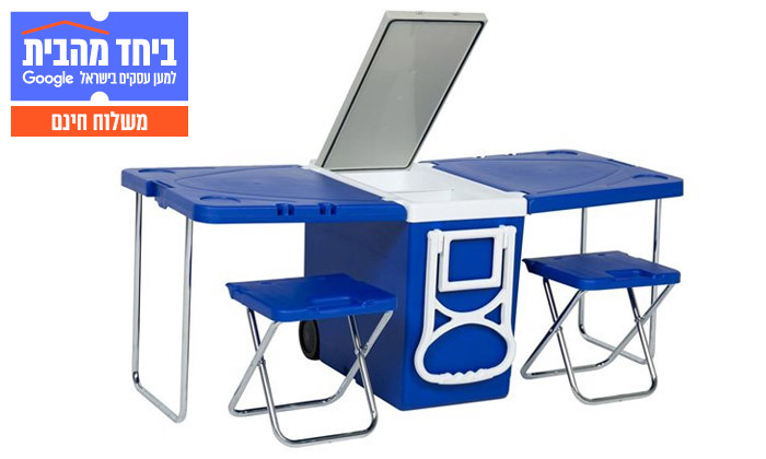 2 צידנית 28 ליטר הנפתחת לשולחן עם 2 כיסאות - משלוח חינם