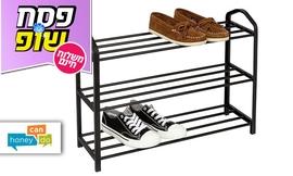 מתקן נעליים 3 קומות
