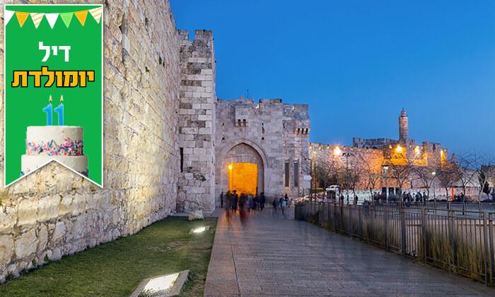 """3 חופשה אורבנית ב-THE POST בירושלים, כולל סופ""""ש"""