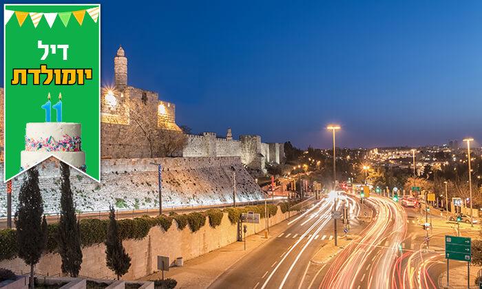 """8 חופשה אורבנית ב-THE POST בירושלים, כולל סופ""""ש"""