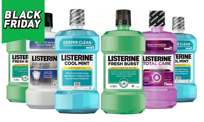 2 מארז 6 בקבוקים לשטיפת פה ליסטרין Listerine - משלוח חינם