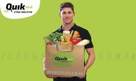 הנחה ל-Quik שירות סופר אונליין