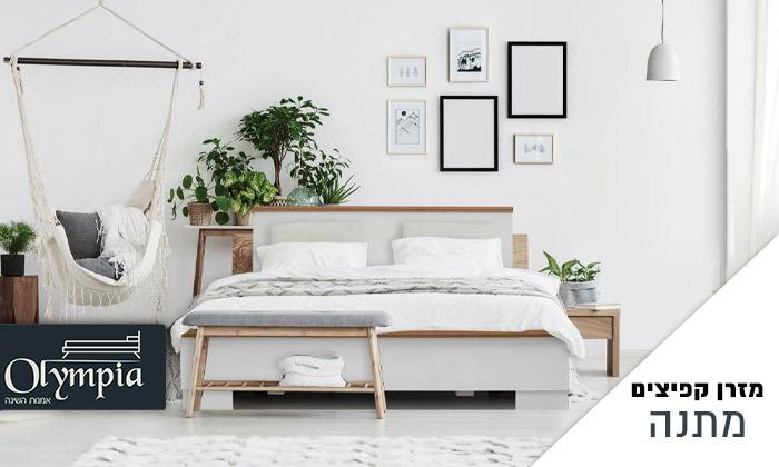2 אולימפיה Olympia: מיטה עם מזרן
