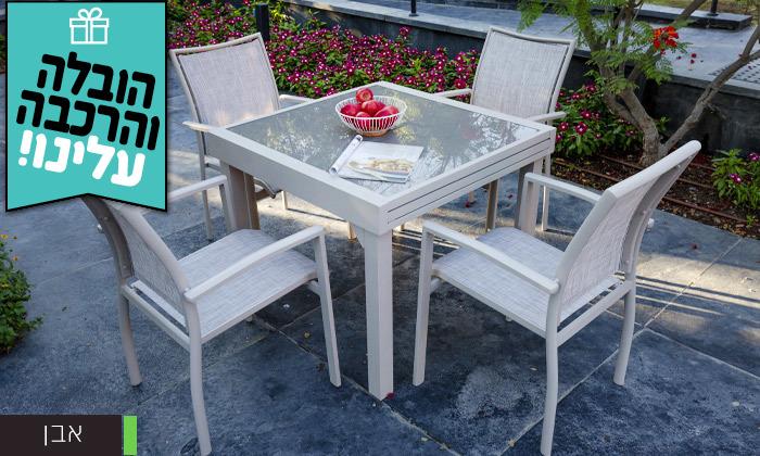 """4 סט שולחן נפתח ל-180 ס""""מ ו-4/6/8 כיסאות לגינה SCAB - משלוח חינם"""