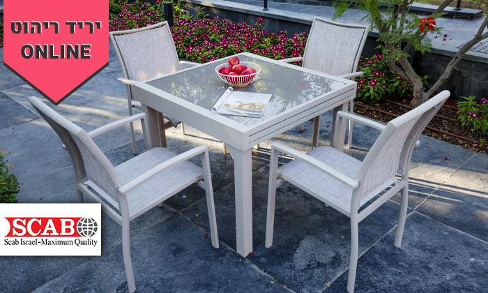 """2 סט שולחן נפתח ל-180 ס""""מ ו-4/6/8 כיסאות לגינה SCAB"""
