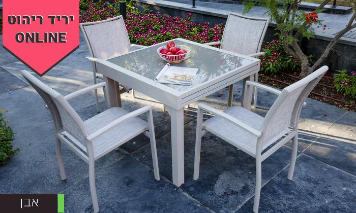 """4 סט שולחן נפתח ל-180 ס""""מ ו-4/6/8 כיסאות לגינה SCAB"""