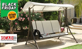 נדנדה עם 3 מושבים Venice Swing