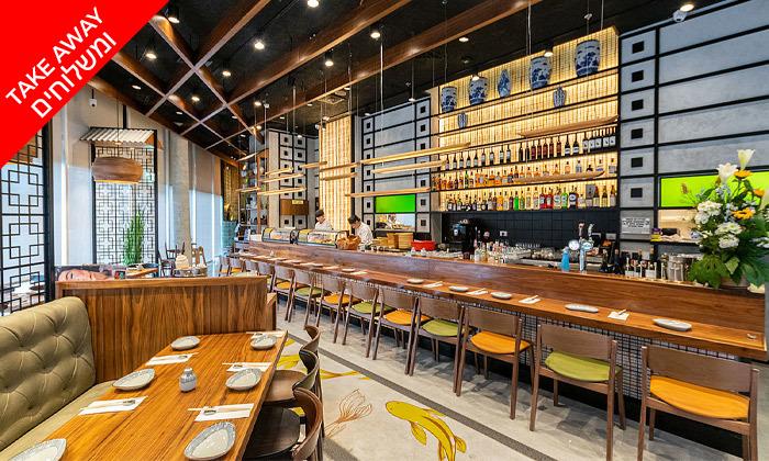 4 ארוחת סושי זוגית במסעדת זה סושי ZE SUSHI, רעננה
