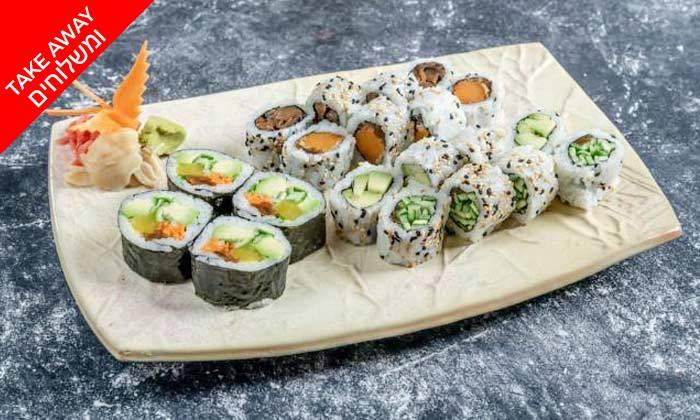 5 ארוחת סושי זוגית במסעדת זה סושי ZE SUSHI, רעננה