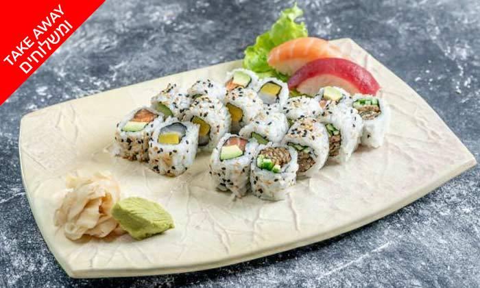 9 ארוחת סושי זוגית במסעדת זה סושי ZE SUSHI, רעננה