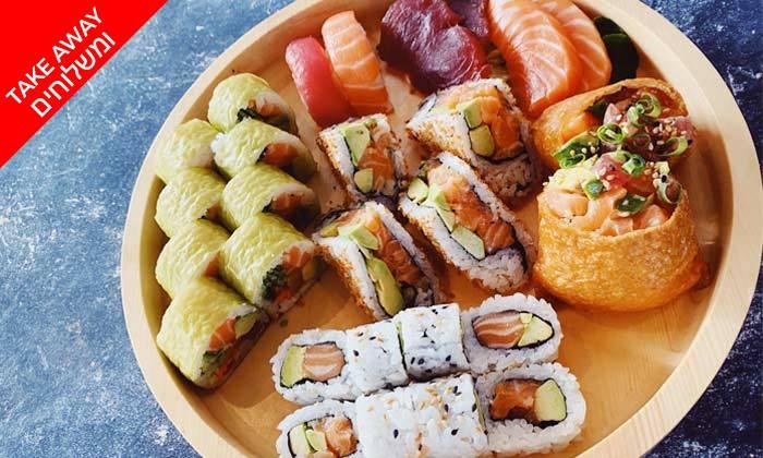 2 ארוחת סושי זוגית במסעדת זה סושי ZE SUSHI, רעננה