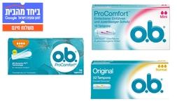 6 חבילות טמפוני o.b ProComfort