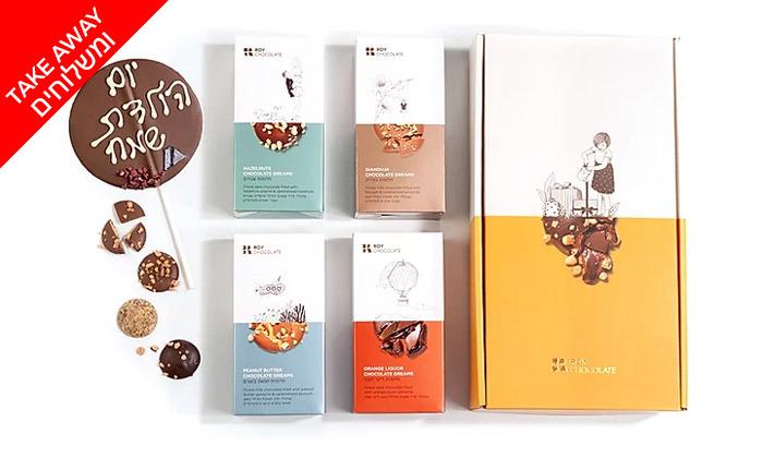 5 שובר הנחה מ-MilkBar תל אביב - שוקולד בוטיק, מארזים ומתנות ב-Take Away