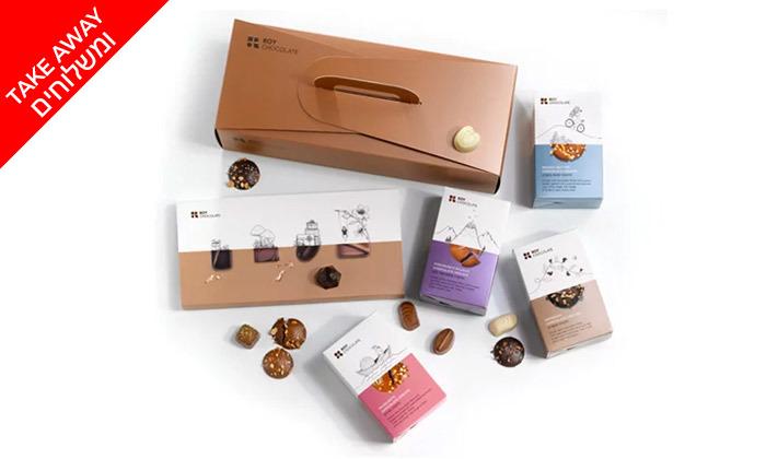 10 שובר הנחה מ-MilkBar תל אביב - שוקולד בוטיק, מארזים ומתנות ב-Take Away