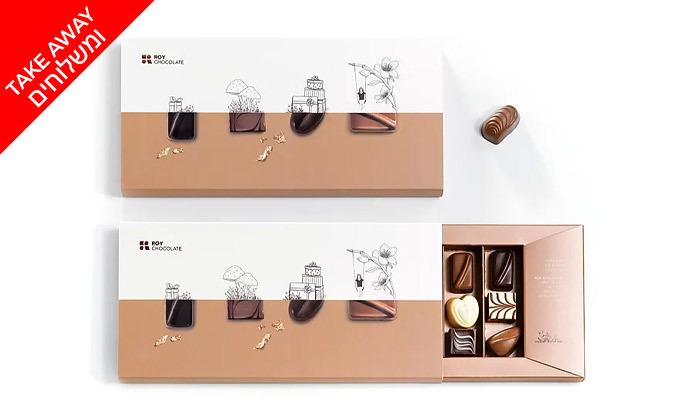 4 שובר הנחה מ-MilkBar תל אביב - שוקולד בוטיק, מארזים ומתנות ב-Take Away