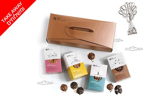 6 שובר הנחה מ-MilkBar תל אביב - שוקולד בוטיק, מארזים ומתנות ב-Take Away