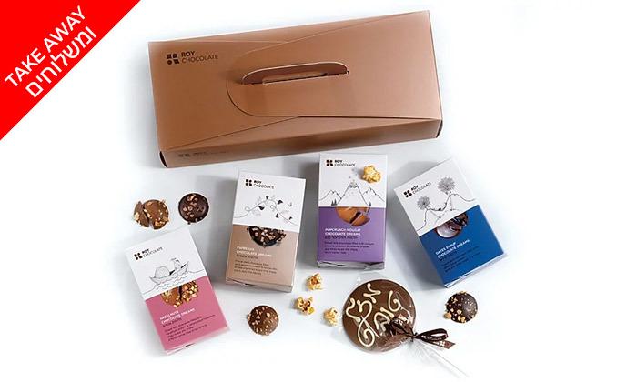 3 שובר הנחה מ-MilkBar תל אביב - שוקולד בוטיק, מארזים ומתנות ב-Take Away