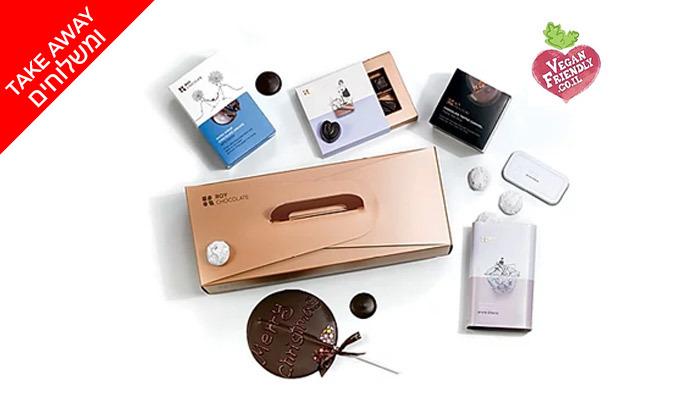 8 שובר הנחה מ-MilkBar תל אביב - שוקולד בוטיק, מארזים ומתנות ב-Take Away