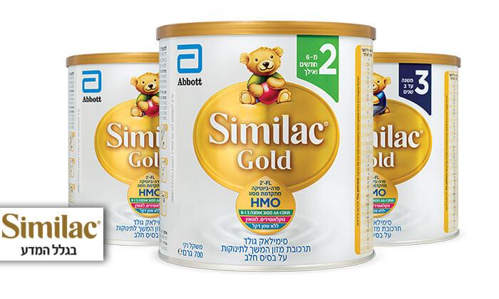 2 מארז חיסכון Similac Gold