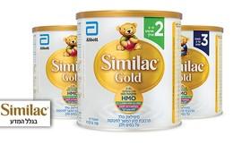 מארז 3 יחידות Similac Gold