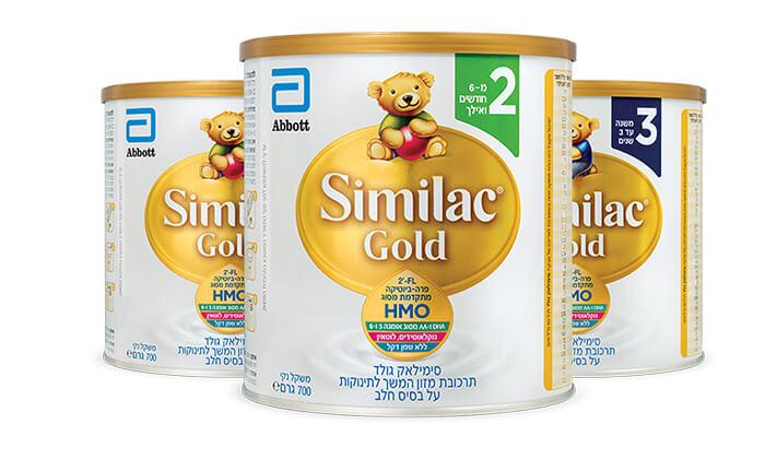 3 מארז חיסכון Similac Gold
