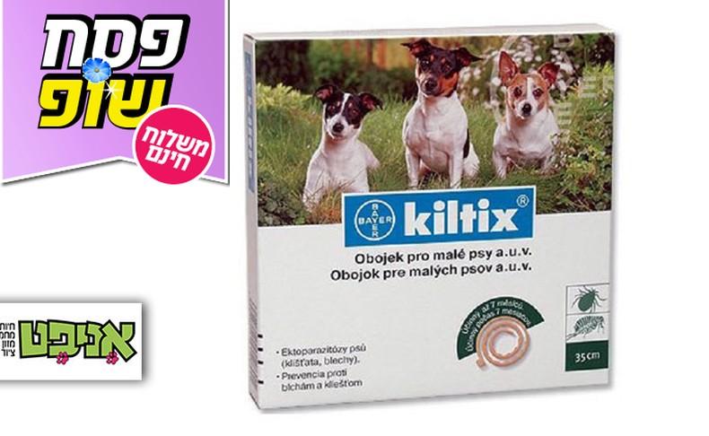 קולר נגד קרציות לכלב Kiltix