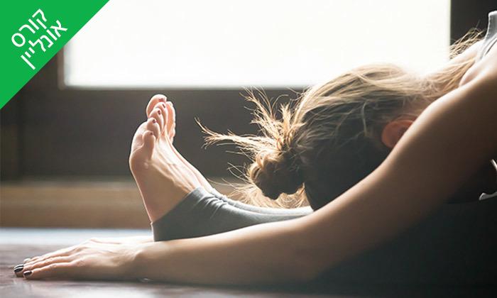 6 פתיחת מנוי לחודש באתר YogaNow