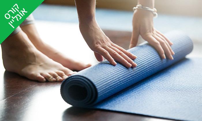 5 פתיחת מנוי לחודש באתר YogaNow