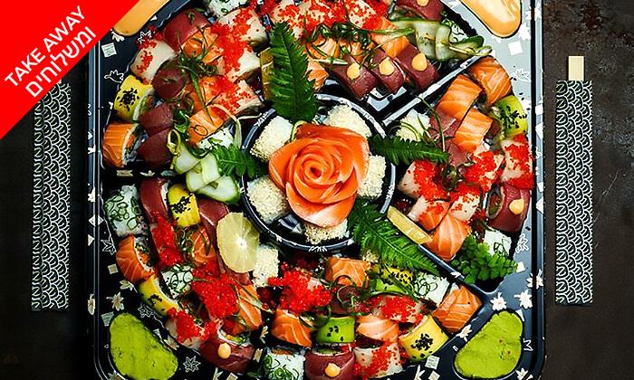 5 ארוחת סושי לזוג במשלוח חינם מסניף נגיסה סושי בר הכשר, כיכר המדינה