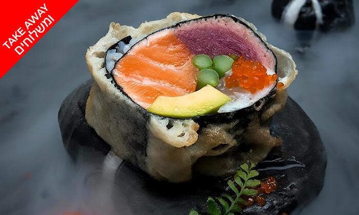4 ארוחת סושי לזוג במשלוח חינם מסניף נגיסה סושי בר הכשר, כיכר המדינה