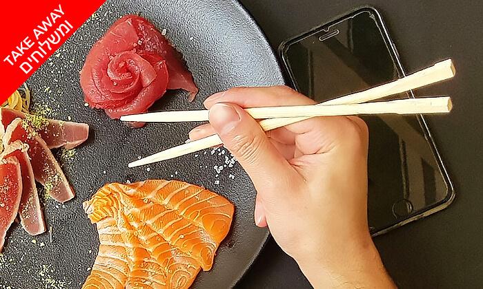 2 ארוחת סושי לזוג במשלוח חינם מסניף נגיסה סושי בר הכשר, כיכר המדינה