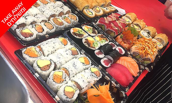 7 ארוחת סושי לזוג במשלוח חינם מסניף נגיסה סושי בר הכשר, כיכר המדינה