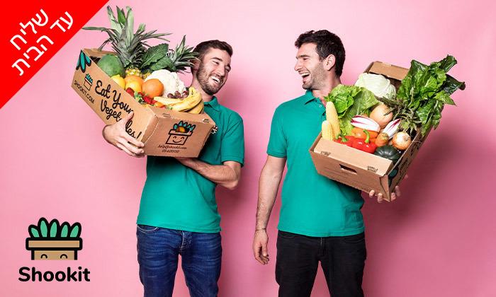 2 שובר הנחה למשלוח עד הבית משוקיט - שירות בוטיק למשלוחי פירות, ירקות, מעדנייה וגודיז