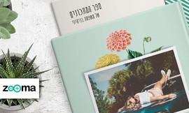 אלבום תמונות 30X30 בכריכה קשה
